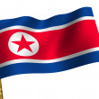 North Korea — Stock Photo #7837962