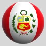 Peru — Stock Photo #7839098
