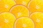 Orange. — Stock Photo