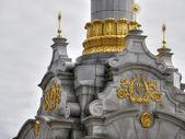Beautiful sculpture. Kiev. — Stock Photo