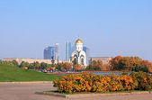 Landscape of park of the Victory in Moscow — Stock Photo