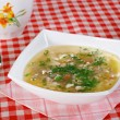Soup appetizer — Stock Photo