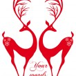 Red deers with heart, vector — Stock Vector