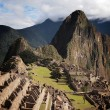 Famous Inca city Machu Picchu - Stock Photo