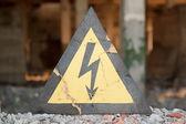 Gefahr hohe elektrische gefährdung — Stockfoto