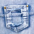 Stock Photo: Denim with pocket