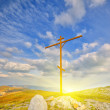 Royalty-Free Stock Photo: Christian cross
