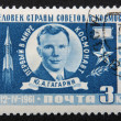 USSR - CIRC1961 — Stock Photo #7311664