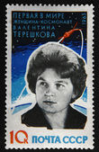 USSR - CIRCA 1963 — Stock Photo