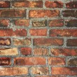 Red brick wall - Stock Photo