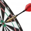 Royalty-Free Stock Photo: Red dart hitting a target