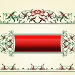 Vector set of Xmas decor elements. — Stock Vector