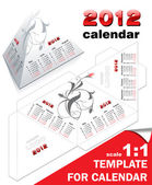 Vector template for calendar 2012 — Vector de stock