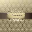 Stock Vector: Vector template invitations