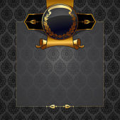 Ornate vector frame — Vector de stock