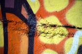 市区老化和颜色 — 图库照片