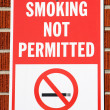 Stock Photo: Smoking Not Permitted Sign