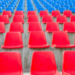 Stadium seats — Stock Photo #6770329