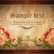 Label in antiquaristyle with painted roses on mints background — Vector de stock #7183403