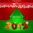Abstract christmas background for card with frame . vector — 图库矢量图片