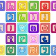 Royalty-Free Stock Vector Image: Lower case alphabet blocks