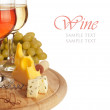 Stock Photo: Cheese, white and red wine,