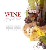 Vin rouge — Photo