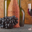 red wine&quot — Stock Photo