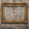 Frame on the old wall — Stock Photo