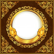 Stock Vector: Gold vintage circle frame