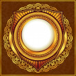 Gold vintage frame — Stock Vector