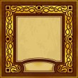 Gold vintage frame — Stock Vector #7725488