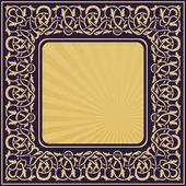 Cadre rectangle or — Vecteur