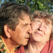 Beautiful elderly happy couple — Stock Photo