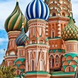 Cathedral of Vasily the Blessed on Red Square Moscow Russia — Stock Photo #6970555