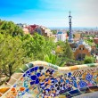 BARCELONA, SPAIN - JULY 25: The famous Park Guell on July 25, 20 — Stock Photo #7252070