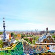 BARCELONA, SPAIN - JULY 25: The famous Park Guell on July 25, 20 — Foto de Stock