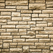 Stock Photo: Persistence concept, background of brick wall texture