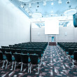Interior of modern conference hall — Stock Photo