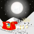 Merry christmas concept illustration — Stock Vector