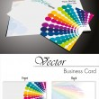 Stock Vector: Set of two horizontal business cards - vector