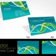 Stock Vector: Set of modern business card templates