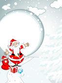 Vector for merry christmas celebration — Stock Vector