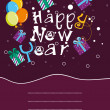 Stock Vector: New year greeting card