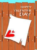 Vector for happy valentine day — Stock Vector