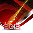 Wave  background for new year celebration - Imagen vectorial