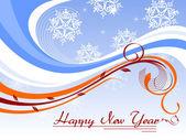 Creative artwork design vector for new year — Stock Vector