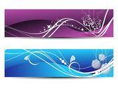 Schöne künstlerische Banner für Silvester — Stockvektor