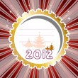 Abstract vector illustration for happy new year card 2012. — Stock Vector