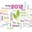 New year in different color fonts, typographic background  in wh — Stockvektor